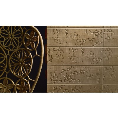 mutina-BAS-RELIEF-CLOUD-RELIEF-18X54-2